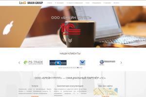 Portfolio for Database Administration