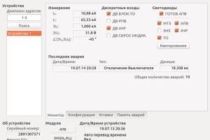 Portfolio for Desktop Apps