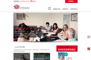 Portfolio for Development Services