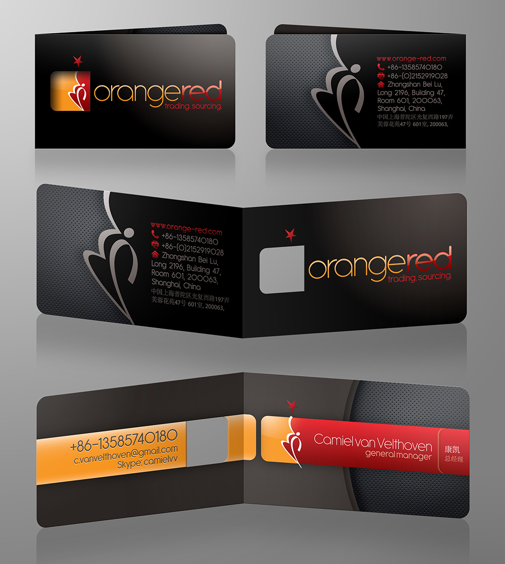 Business Card Designs With Two Logos Gallery - Card Design And Card ...