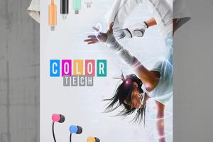 Portfolio for Advertisement / Banner Design