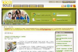 Portfolio for Chinese Translation