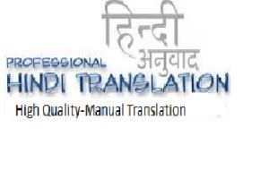 Portfolio for Hindi Translation