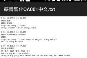Portfolio for Mandarin Translation