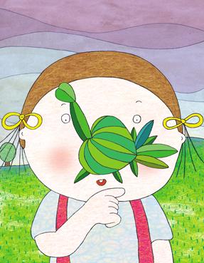 Portfolio for Child Book Illustration