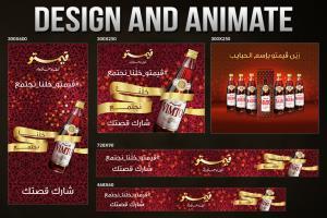 Portfolio for Custom Design Gif Animation and Adwords