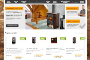 Mobile optimized eCommerce solution