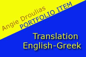 Portfolio for Translation (Greek-English)