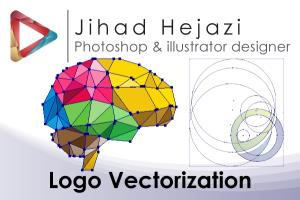 Portfolio for logo vectorization in ilustrator