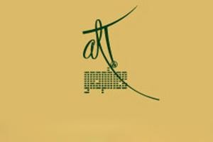 Portfolio for Multimedia Animation