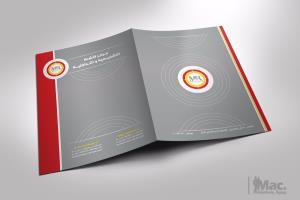 Portfolio for Folder Design