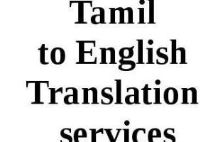 Portfolio for English to Tamil Translator/vice versa