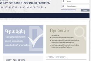 Portfolio for PHP Development