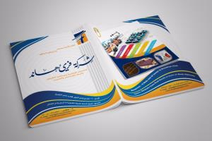 Portfolio for Logo & Identity,Consumer & Corp Branding