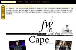eMagazine Fashion Feature Write-up