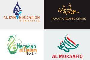 Portfolio for Logo Arabic Calligraphy style