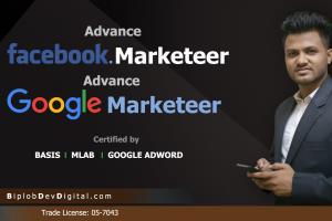 Portfolio for i will setup and run facebook ads