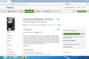 Portfolio for Professional English/Arabic translator