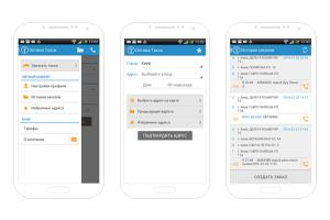 Portfolio for Android Application Development