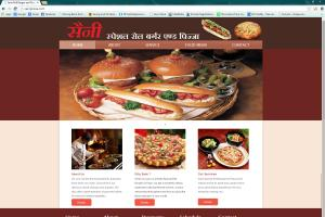 Saini Pizza