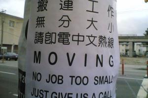 Portfolio for Chinese/Mandarin/English Translator