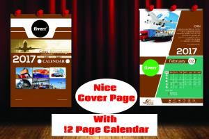 Portfolio for professional full page calendar design