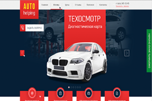 'Auto helping' web-site