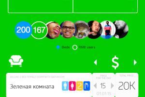 Rm8 mobile app