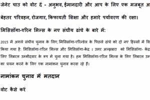 Hindi Translation, Writing & Translation, Ludhiana, Punjab, India - Guru
