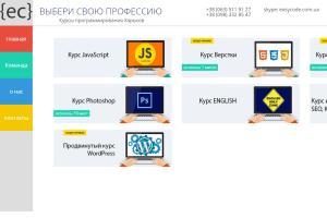 Portfolio for HTML/CSS Developer