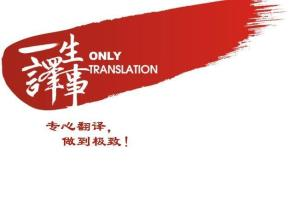 Portfolio for Chinese Translator