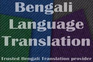 Portfolio for Bengali Translation