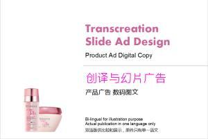 Portfolio for Chinese Copywriting SEO Content