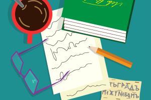 Portfolio for designer and illustrator
