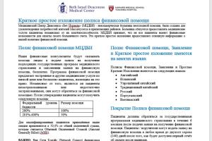 Portfolio for English to Russian Translation & Editing