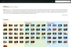 Find and Hire Freelancers for MediaWiki - Guru