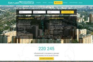 Portfolio for Payment system integration