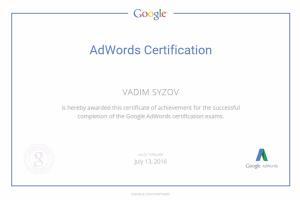 Portfolio for SEM: Google Adwords, Yandex Direct