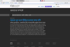 Portfolio for English- Bengali Translation