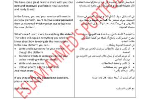 Portfolio for English-Arabic Translator | Transcriber