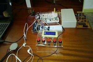 Electronic Stethescope