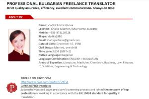 Portfolio for English to Bulgarian Translator