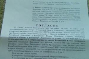 Portfolio for Translater/ Interpreter  Russian/English
