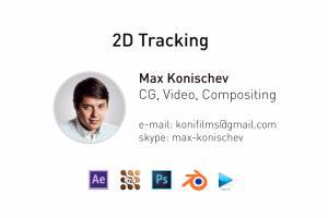 Compositing/Tracking/Rotoscope/Keying