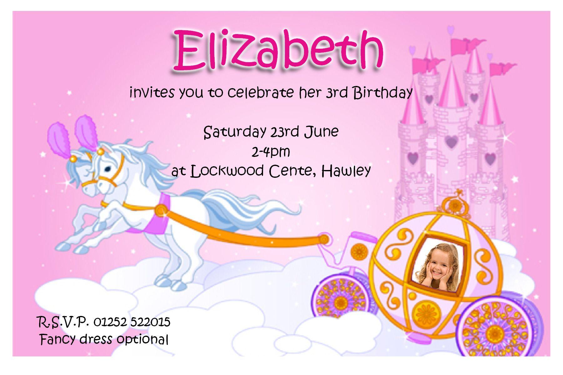 Invitation Card Design By Bebi Devi 1 557010