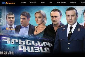 Portfolio for Media and Entertainment