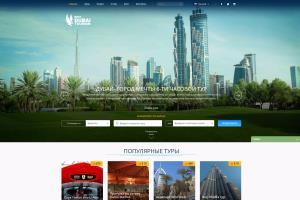 Portfolio for Web dev and design,  seo, smm, adwords