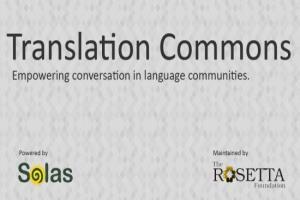 Portfolio for Translations
