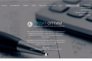 Portfolio for Website content management