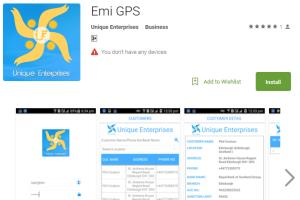 EMI app: Android app